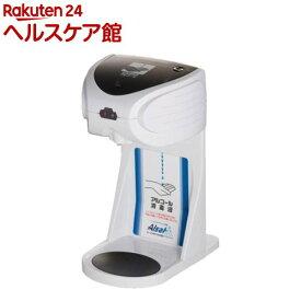 キングジム 自動手指消毒器 アルサット ホワイト AL10(1台入)【キングジム】