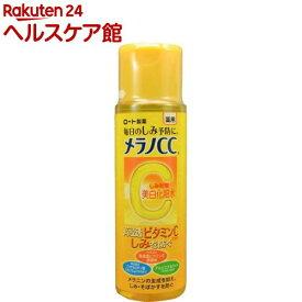 メラノCC 薬用しみ対策 美白化粧水(170ml)【slide_e4】【メラノCC】