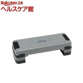 XYSTUS(ジスタス) エアロビックステップ 760 H-7207(1台入)【spts9】【エアロビックステップ】