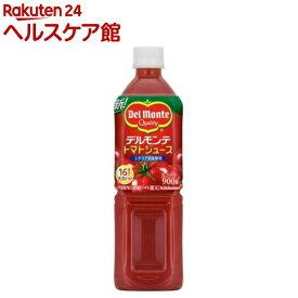デルモンテ トマトジュース(900g*12本入)【デルモンテ】[デルモンテ トマトジュース 有塩]