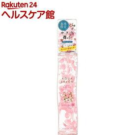 アクアシャボン フラワーボディジェル サクラフローラルの香り 20S(140g)【アクアシャボン】
