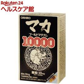 オリヒロ マカゴールドマグナム10000(60粒)