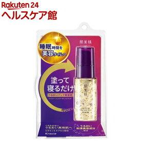 肌美精 ターニングケア保湿 ナイトスリーピングセラム(30g)【肌美精】