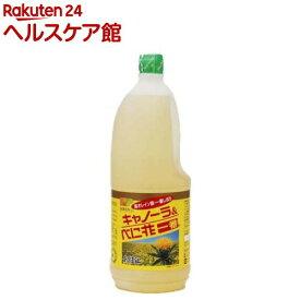 創健社 キャノーラ&べに花一番(1500g)【spts4】
