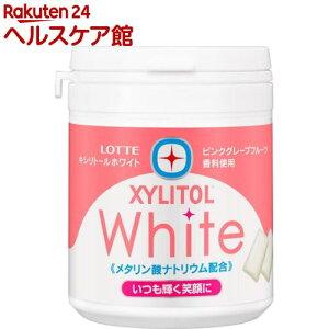 ロッテ キシリトールホワイト ピンクグレープフルーツ ファミリーボトル(143g)【キシリトール(XYLITOL)】