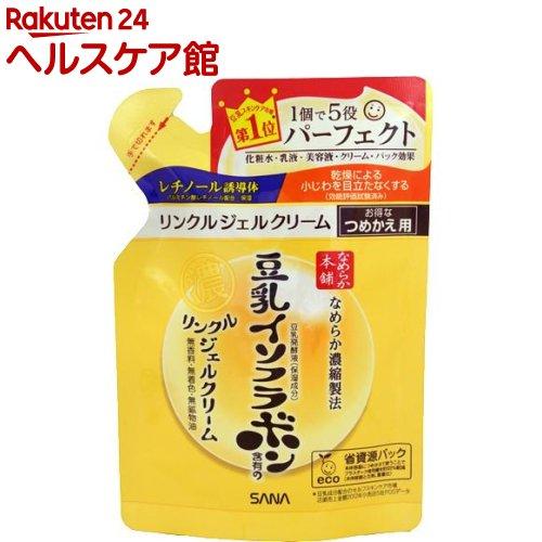 サナ なめらか本舗 リンクルジェルクリーム つめかえ用(80g)【なめらか本舗】