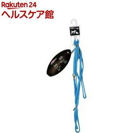 ドギーマン パステルショーリード 5mm ブルー MD3011(1コ入)【ドギーマン(Doggy Man)】