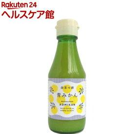 無茶々園 ストレート果汁 青みかん(150ml)【無茶々園】