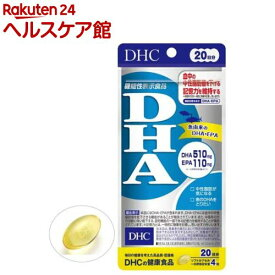DHC DHA 20日分(80粒(40.4g))【more20】【DHC サプリメント】