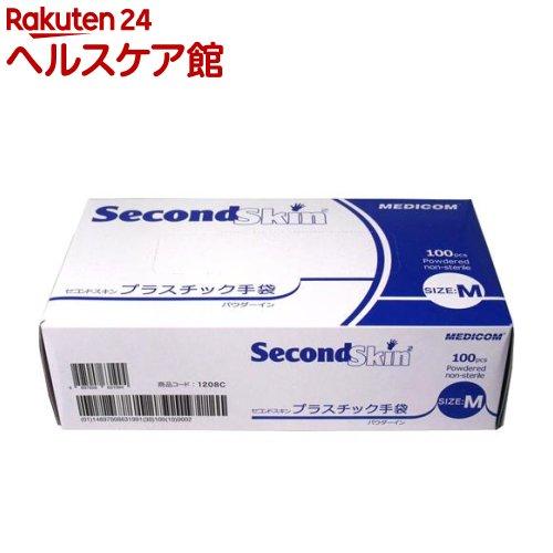 セコンドスキン プラスチック手袋(Mサイズ*100枚入)