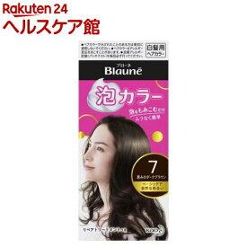 ブローネ 泡カラー 7 黒みのダークブラウン(1セット)【ブローネ】[白髪染め]