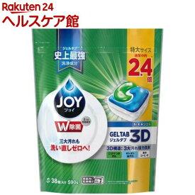ジョイ ジェルタブ 食洗機用洗剤(38コ入り)【ジョイ(Joy)】