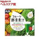 フルーツ酵素青汁(3g*30袋)