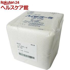 カワモト ハイゼガーゼ VP-150 25cm*25cm(4折)(150枚入)【カワモト】