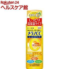 メラノCC 薬用しみ対策 美白化粧水 しっとりタイプ(170ml)【メラノCC】