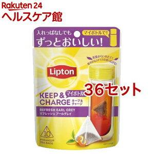 リプトン キープ&チャージ リフレッシュ アールグレイ ティーバッグ(10袋入*36セット)【リプトン(Lipton)】