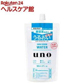 ウーノ スキンセラムウォーター 詰替(180ml)【more20】【ウーノ(uno)】