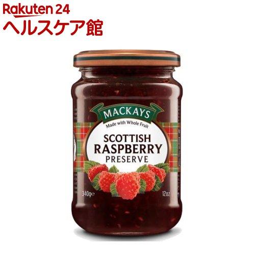 マッカイ スコティッシュラズベリー(340g)【マッカイ】