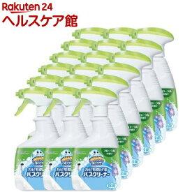 スクラビングバブル カビも防げる バスクリーナー フローラルの香り 本体(400ml*18個セット)【スクラビングバブル】
