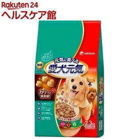 愛犬元気 全成長段階用 ささみ・ビーフ・緑黄色野菜入り(2.3kg)【愛犬元気】[ドッグフード]
