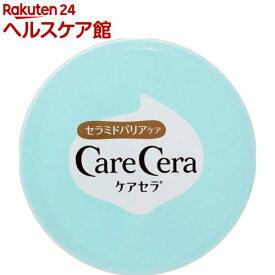 ケアセラ 高保湿スキンバーム(40g)【ケアセラ】
