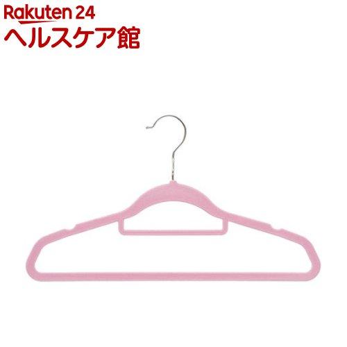 すべり落ちにくいつながるハンガー 小5本組 ピンク(1セット)