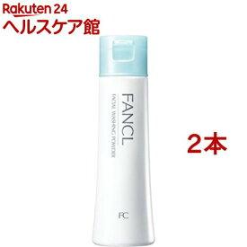 ファンケル 洗顔パウダー(50g*2本セット)【ファンケル】