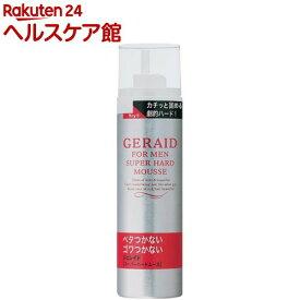 資生堂 ジェレイド スーパーハードムース(170g)【ジェレイド】