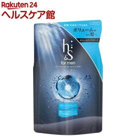 h&s for men シャンプーボリュームアップ 詰め替え(300ml)【more20】【h&s(エイチアンドエス)フォーメン】