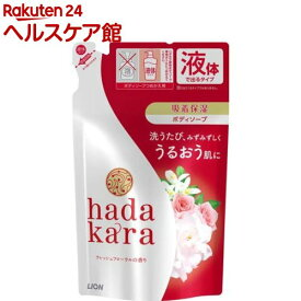 ハダカラ ボディソープ フレッシュフローラルの香り つめかえ用(360ml)【v2x】【a9e】【ハダカラ(hadakara)】