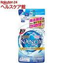 トップ スーパー ナノックス 詰替(360g)【more30】【スーパーナノックス(NANOX)】