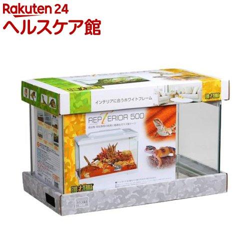 レプテリア500(1コ入)【送料無料】