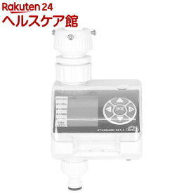 セフティー3 散水タイマー スタンダード SST-3(1コ入)【セフティー3】