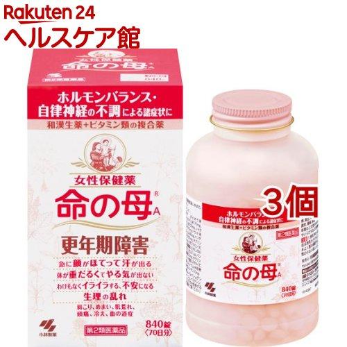 【第2類医薬品】命の母A(840錠*3コセット)【命の母】【送料無料】