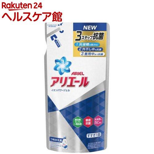 アリエール 洗濯洗剤 液体 イオンパワージェル 詰め替え(720g)【アリエール イオンパワージェル】