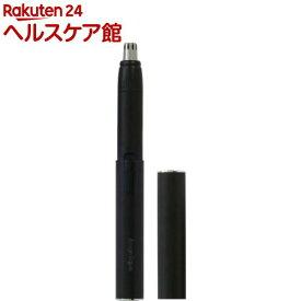 マクセル アンジェリーク 鼻毛カッター ブラック MXNS-100 BK(1個)【マクセル(maxell)】