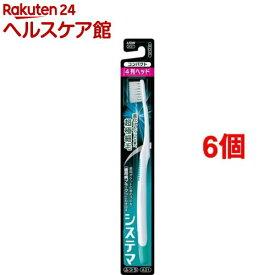システマ ハブラシ コンパクト 4列 ふつう(1本入*6コセット)【システマ】