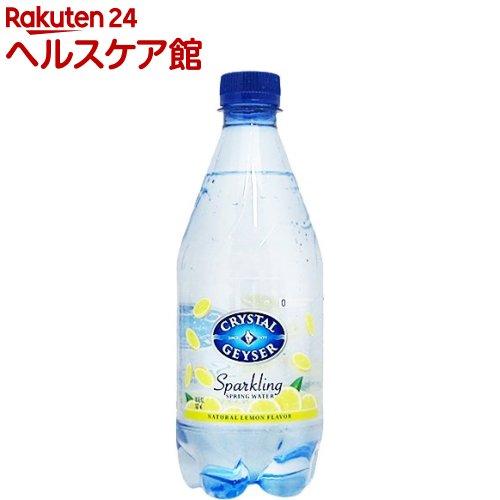 クリスタルガイザー スパークリング レモン (無果汁・炭酸水)( 532mL*24本入)【クリスタルガイザー(Crystal Geyser)】[炭酸水(スパークリングウォーター) 24本 水]