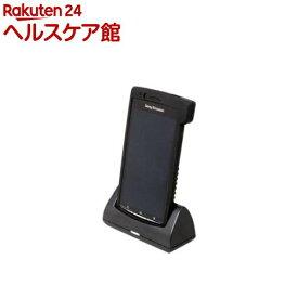 サンコー CRADLE FOR XPERIA Arc CREXP2AC(1セット)