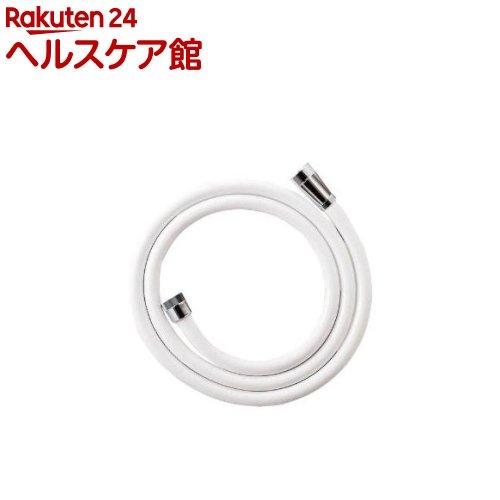 三栄水栓 シャワーホース マットホワイト PS30-86TXA-MW(1コ入)【送料無料】