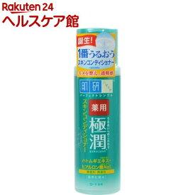 肌研(ハダラボ) 薬用 極潤 スキンコンディショナー(170mL)【肌研(ハダラボ)】