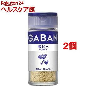 ギャバン ポピー ホール(22g*2個セット)【ギャバン(GABAN)】