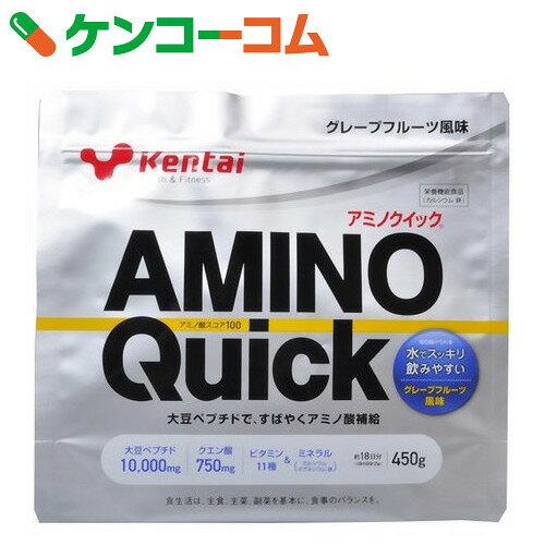 Kentai(ケンタイ) アミノクイック(大豆ペプチド) グレープフルーツ風味 450g