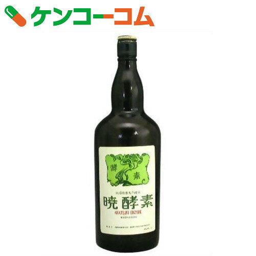 暁酵素スタンダード 1200ml【送料無料】