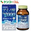 オリヒロ アミノボディ 250粒[オリヒロ アミノ酸]