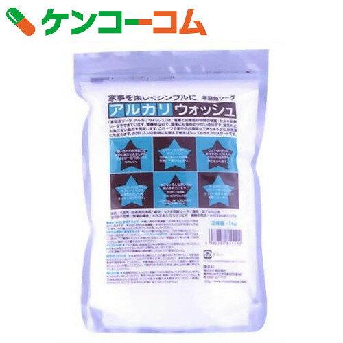 アルカリウォッシュ 1kg(セスキ炭酸ソーダ)