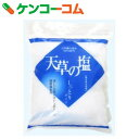 天草の塩 500g[天草の塩 海塩]【あす楽対応】