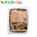 コジマフーズ 有機玄米ごはん(五目) 160g[ケンコーコム コジマフーズ 玄米ごはん]【あす楽対応】
