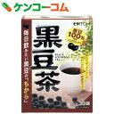 井藤漢方 黒豆茶 8g×30袋[黒豆茶(黒大豆茶)]【あす楽対応】