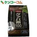 グァバ茶100 徳用 2g×60包[グアバ茶]